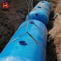 200 150 100 75 50 立方地埋式玻璃鋼消防用貯水罐