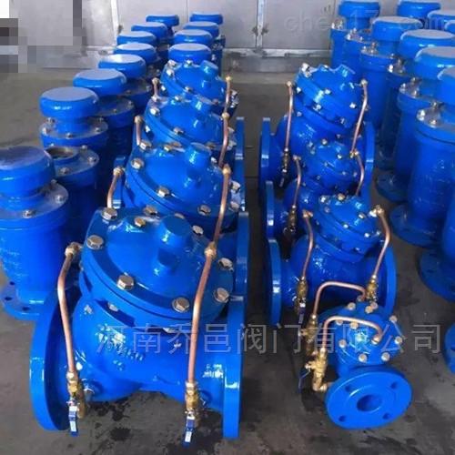 多功能水泵自控阀