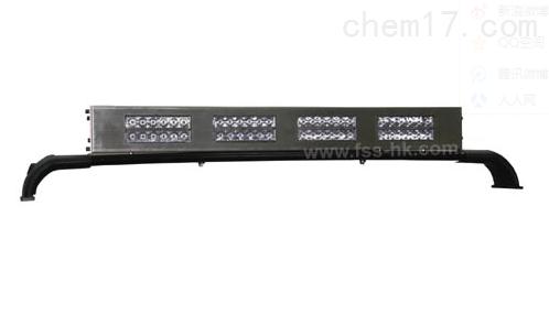星盾LED-226大功率长条灯警示灯