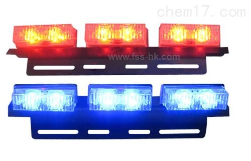 星盾LED-1频闪灯杠灯爆闪警示灯