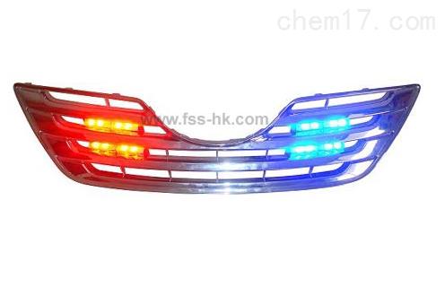 星盾LED-4BH车前频闪灯杠灯爆闪警示灯