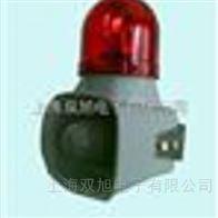 MLTX-230-MLTX230天车声光报警器MCB-6B