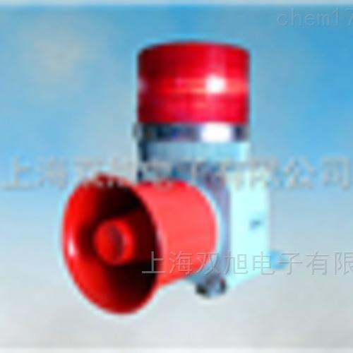 MLTE230工业安全报警器MLTE-500