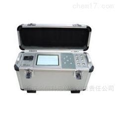 便携式红外气体分析仪 红外气体测试仪 便携式红外单组份气体测量仪