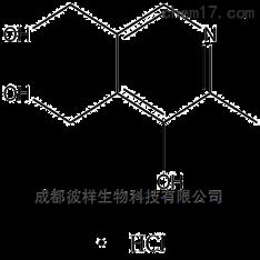 盐酸吡哆醇直供现货标准品