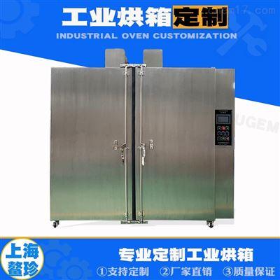 106A上海鳌珍工业烘箱定制大型恒温烘箱