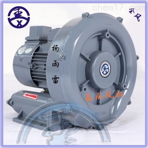 液化灌装机高压风机