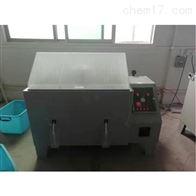 KD-90標準型鹽霧試驗箱送貨惠州市