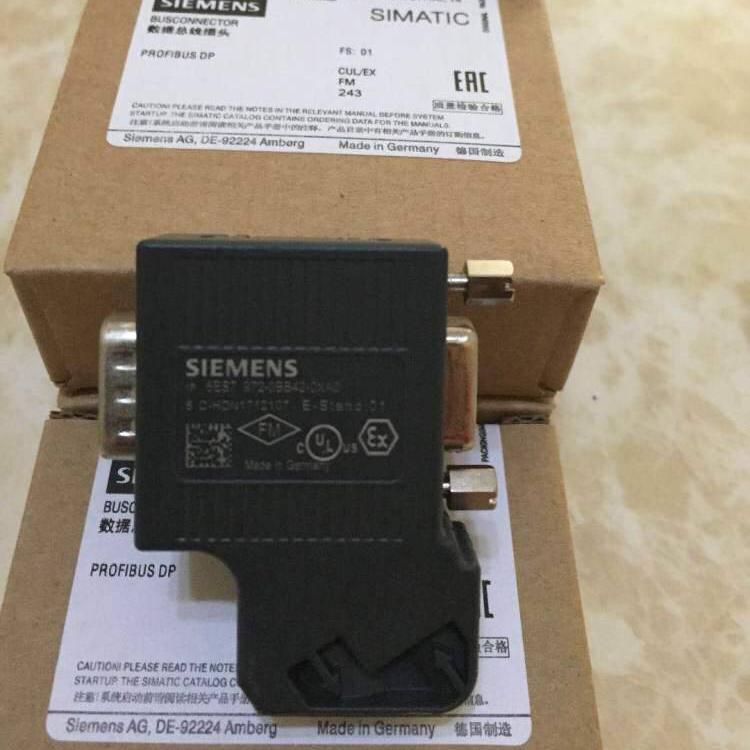 西门子连接器6ES7972-0BA42-0XA0