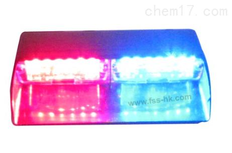星盾LED-23M大功率频闪灯警示灯信号灯