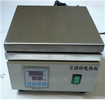 XNC-DB-3A数显控温不锈钢电热板