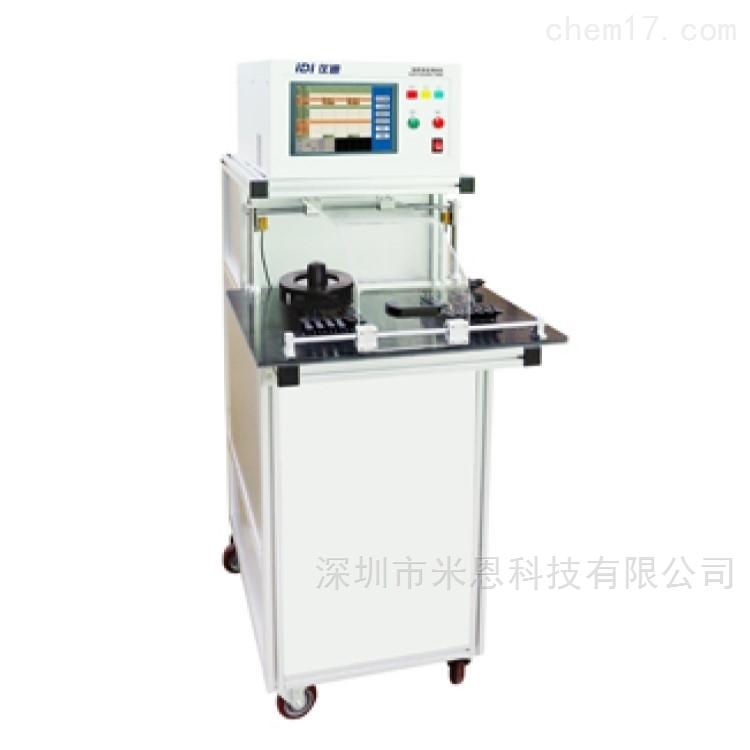 仪迪GY530XA/B-D6感应电机定子综合测试系统