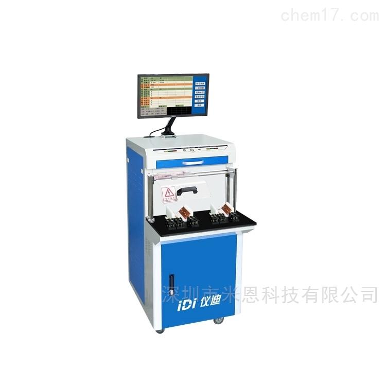 仪迪CJ530XC-D6串激电机定子综合测试系统