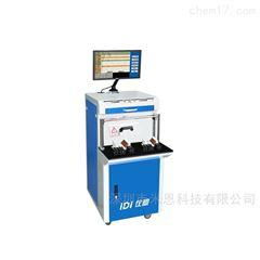 IDI CJ530XC-D6仪迪CJ530XC-D6串激电机定子综合测试系统