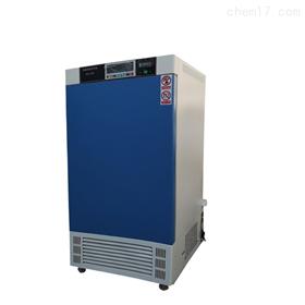 GHP-9050培养箱 隔水式培养箱GHP-9050 恒温培养箱 隔水式恒温培养箱