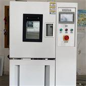 YSGJW-150广西-高低温试验箱