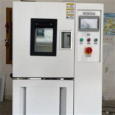 广西-高低温试验箱