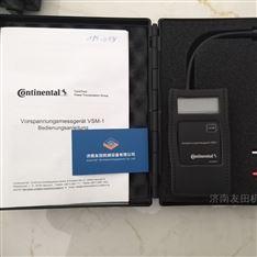 德国马牌VSM-1皮带频率仪皮带张力仪现货