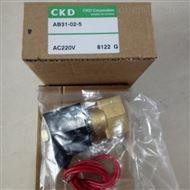 AB31-02-5日本CKD喜开理电磁阀