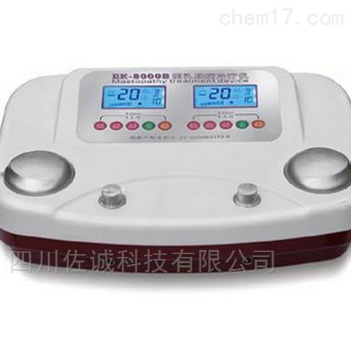 EK-8000B型乳腺病治疗仪(淡雅款)