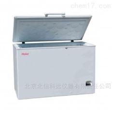 -50°C超低温保存箱 高效制冷型低温保存箱 全封闭冷冻结构保存箱 国产