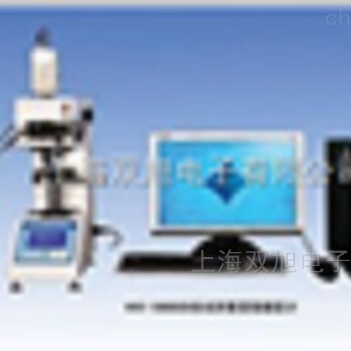 HV1000CCD自动测量显微硬度计