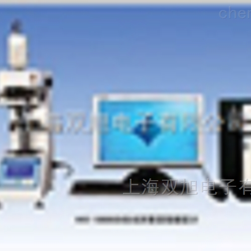 HVS1000CCD自动测量数显显微硬度计