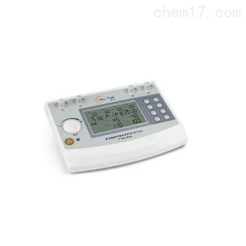 MT1023型多功能中低频治疗仪