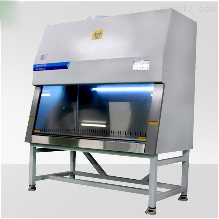 100外排全钢型生物安全柜GY-1000B2型