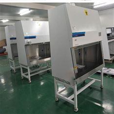 實驗室潔凈二級生物安全柜GY-1300A2型