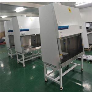 实验室洁净二级生物安全柜GY-1300A2型