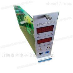 振动监控模块8500B-ZD852/8500B-ZD842型