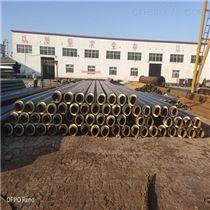 大口徑聚氨酯熱力采暖保溫管