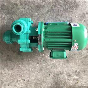 FP50-40-130耐腐蚀化工离心泵