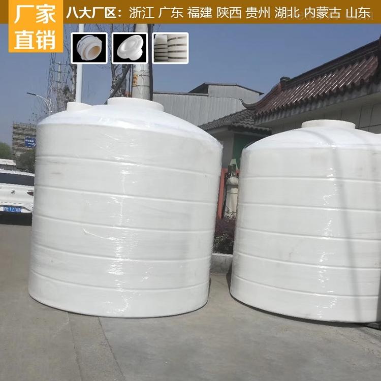 1吨防冻液储罐品牌直售