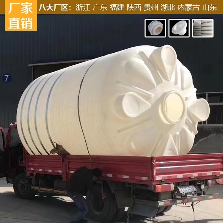 15吨储罐制造商