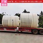 40吨水箱耐腐蚀
