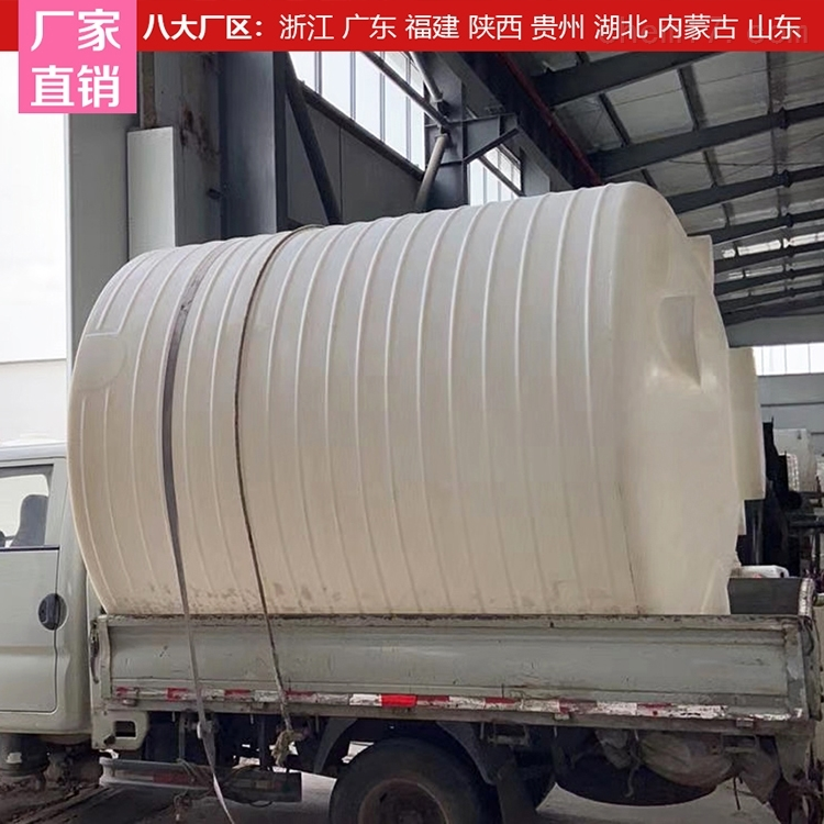 安顺50吨防冻液储罐无焊缝