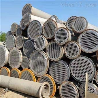 梁山二手不锈钢列管冷凝器回收