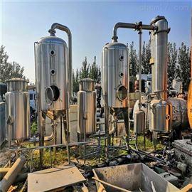 出售二手钛材蒸发器