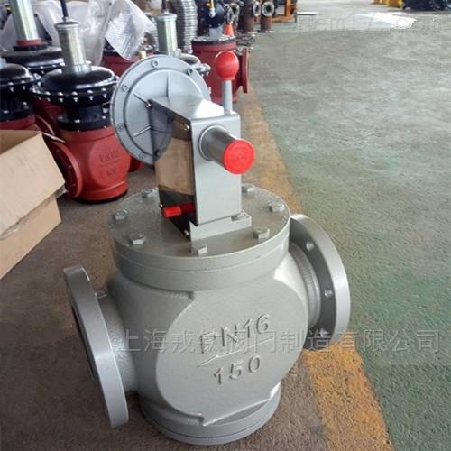 天然气燃气液化气安全紧急切断阀