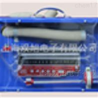 PM-2PM2组合式麦氏真空计