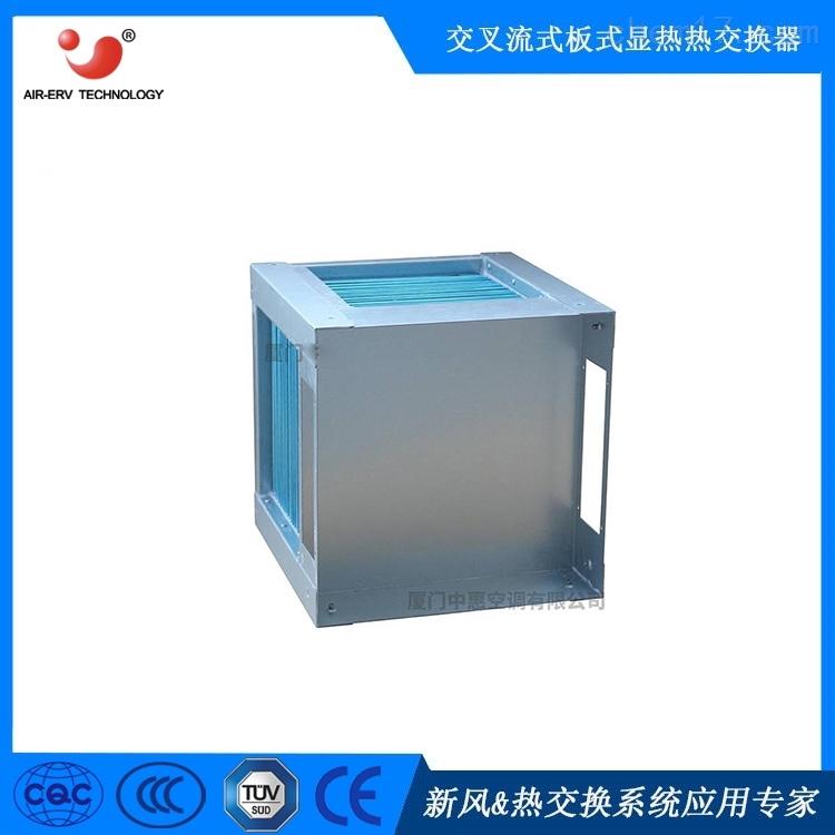 核桃堅果干品烘干生產用余熱回收器