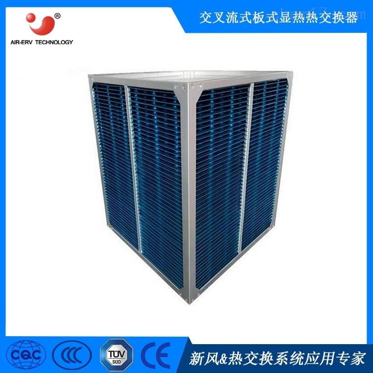 定型机涂布机 废热回收用换热器