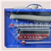 PM3真空度测量仪PM-3麦氏真空计