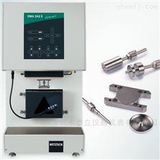 德国NETZSCH 耐驰动态热机械分析仪
