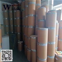 威德利三乙酰半乳糖烯-4098-06-0 糖类化合物