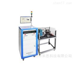 IDI56MF/IDI56MW仪迪原厂原装IDI56MX磁粉测功机