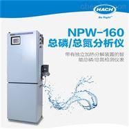 NPW160H-在線總磷總氮