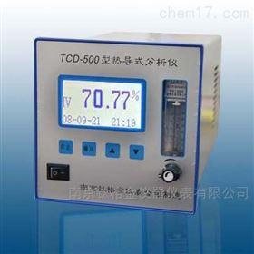 TCD-500热导式氢气分析仪